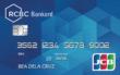 RCBC Bankard Classic
