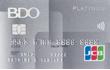 BDO JCB Platinum
