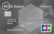RCBC JCB Platinum