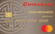 Chinabank Cash Reward