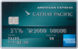 Cathay Pacific American Express