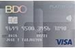 BDO Visa Platinum