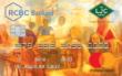 RCBC Bankard LJC